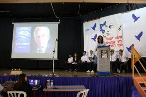 טקס לזכר רצח ראש הממשלה- יצחק רבין זל